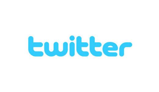 Twitterクライアントアプリなら『The World for Twitter』の一択でしょ!