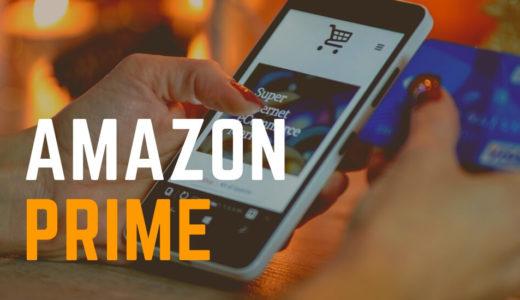 Amazonプライム会員を再登録したけど、5年間損していた。