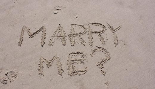 準備と段取りが大切!プロポーズまでにチェックしておきたいリストをまとめました!