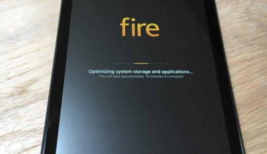 圧倒的コスパ重視のAmazonタブレット『Fire HD8』購入レビュー!