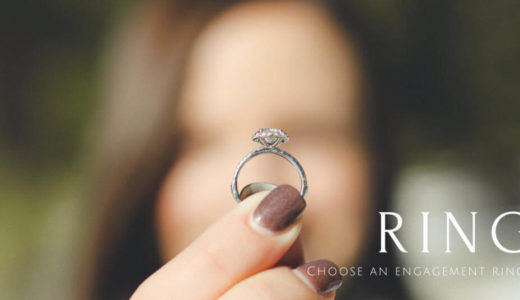 【経験談】男性必見!婚約指輪を選びに参考にして欲しいポイント!