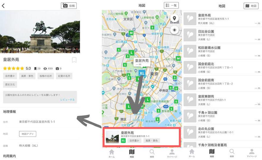 PARKFULの地図検索