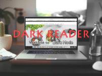 Dark Readerアイキャッチ
