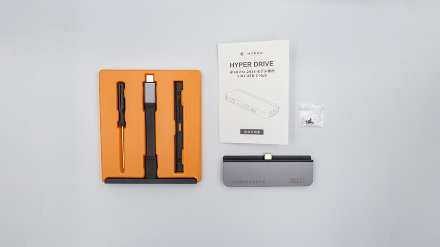 HyperDrive iPad Pro 6-in-1 USB-C Hubの付属品