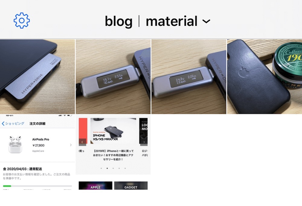 Annotableの画像選択